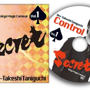 Secret Vol. 1 Ars-Takeshi Taniguchi by Tokyo Magic Carnival - DVD
